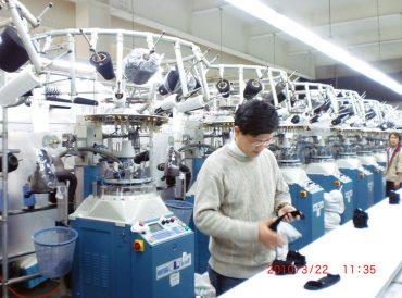 企业设立、生产搭建与并购服务